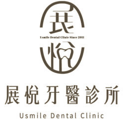 Usmile Dental Clinic